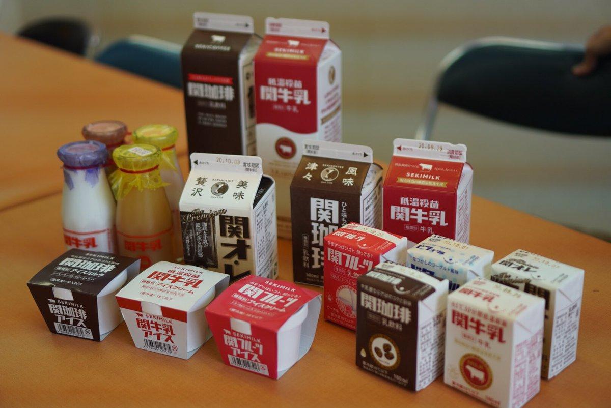 関牛乳の商品ラインナップ画像