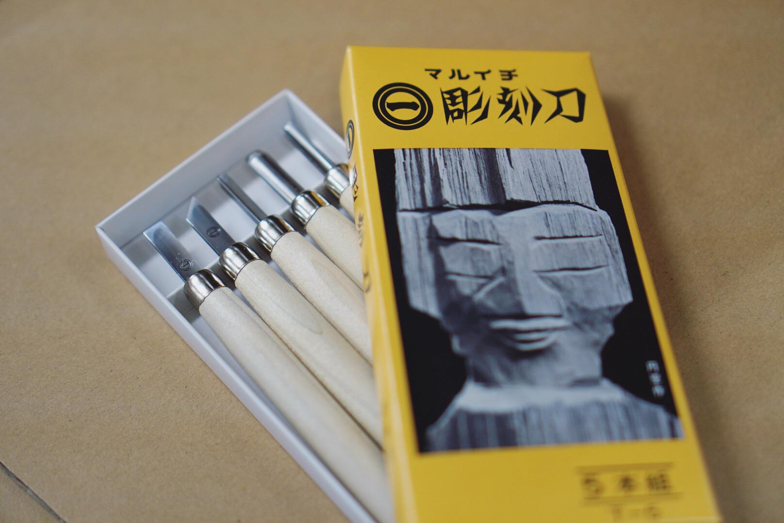 義春刃物株式会社の彫刻刀画像